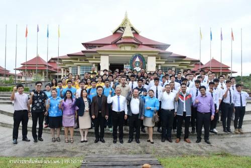 ผู้บริหารให้โอวาทกับนักกีฬา ผู้ฝึกสอน และเจ้าหน้าที่ ที่เข้าร่วมการแข่งขันกีฬามหาวิทยาลัยแห่งประเทศไทย ครั้งที่ 46 พร้อมมอบทุนการศึกษามูลนิธิวิภาวดีรังสิต แก่ น.ส.มณทิพย์ ศรีรักษา