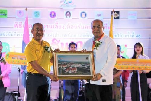 """ราชภัฏนครฯ ร่วมพิธีเปิดการแข่งขันกีฬามหาวิทยาลัยแห่งประเทศไทย ครั้งที่ 46 รอบคัดเลือกกลุ่มภาคใต้ """"สารสินเกมส์"""""""