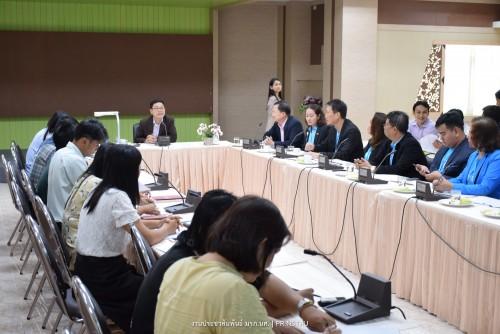 ราชภัฏนครฯ ประชุมขับเคลื่อนการพัฒนามหาวิทยาลัยอัจฉริยะ (Smart University) ร่วมกับธนาคารกรุงไทย