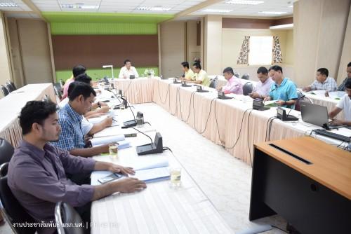 มรภ.นศ. จัดประชุมฝ่ายโสตทัศนศึกษา ครั้งที่ 2/2561