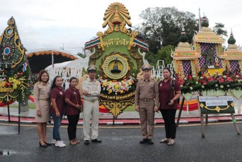 ม.ราชภัฏนครฯ ร่วมพิธีวันวีรไทย และคว้ารางวัลชนะเลิศพวงมาลา ประเภทสวยงาม ประจำปี 2561