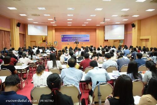 บัณฑิตวิทยาลัย มรภ.นศ. จัดการปฐมนิเทศนักศึกษาใหม่ระดับบัณฑิตศึกษา ประจำปีการศึกษา 2561