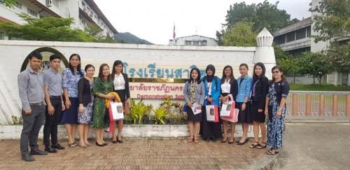 มรภ. นศ. ต้อนรับอาจารย์และนักศึกษาต่างชาติ ในโครงการ SEA-Teacher รุ่นที่ 7