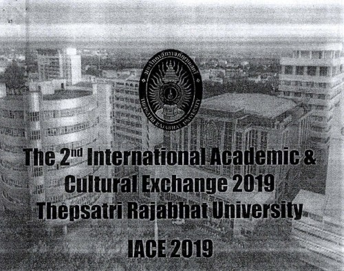 You are cordially invited to attend the 2nd International Academic and Cultural Exchange 2019 (IACE 2019)