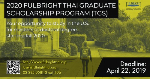 ประกาศรับสมัครทุนศึกษาต่อระดับปริญญาโท/เอก Fulbright Thai Graduate Scholarship Program ประจำปีการศึกษา 2563 (2020 TGS)