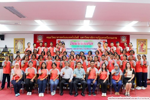 The Faculty of Science and Technology, Nakhon Si Thammarat Rajabhat University provided the Science astronomy Camp for the student from Koh Samui School