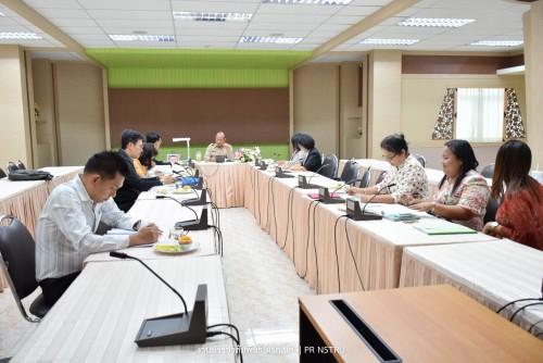 สถาบันวิจัยและพัฒนา มรภ. นศ. จัดประชุมคณะกรรมการกองทุนเพื่องานวิจัย ครั้งที่ 2/2562