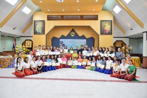 พิธีปิดและมอบเกียรติบัตรแก่ผู้เข้าร่วมอบรมโครงการอบรมเชิงปฏิบัติการนาฏศิลป์ไทย ประจำปี 2562