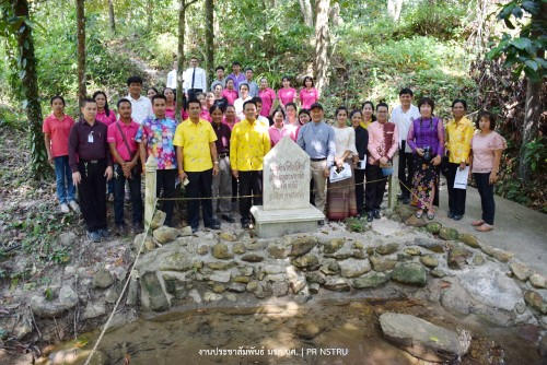 """Nakhon Si Thammarat Governor and NSTRU administrators explore the Holy Water source """"Khao Maha Chai brook"""" before used in the royal coronation ceremony"""