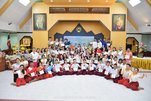 พิธีปิดโครงการอบรมเชิงปฏิบัติการนาฏศิลป์ไทย ประจำปี 2562