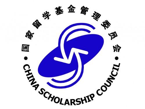 ทุนการศึกษารัฐบาลจีน (China Scholarship Council: CSC)