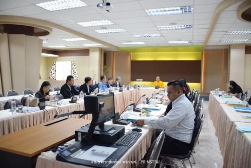 มรภ. นศ. จัดประชุมสภาวิชาการ ครั้งที่ 3/2562