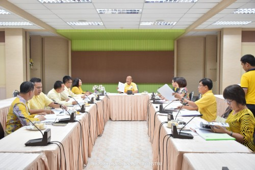 มรภ. นศ. จัดประชุมรองอธิการบดีและผู้ช่วยอธิการบดี ครั้งที่ 3/2562