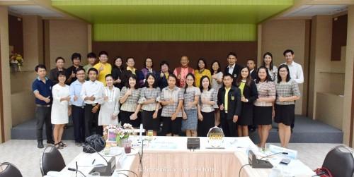 ม.ราชภัฏนครฯ จัดประชุมเครือข่ายบริหารงานวิจัย การจัดประชุมวิชาการระดับนานาชาติ ครั้งที่ 2