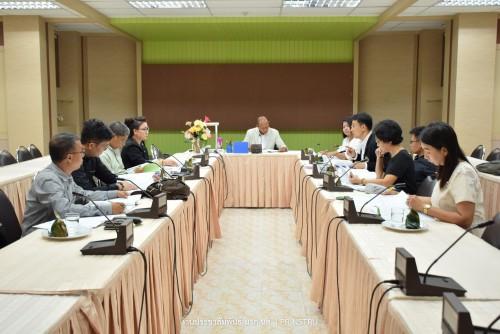 มรภ.นศ. จัดประชุมคณะกรรมการกองทุนเพื่องานวิจัย นวัตกรรม และงานสร้างสรรค์ ครั้งที่ 3/2562