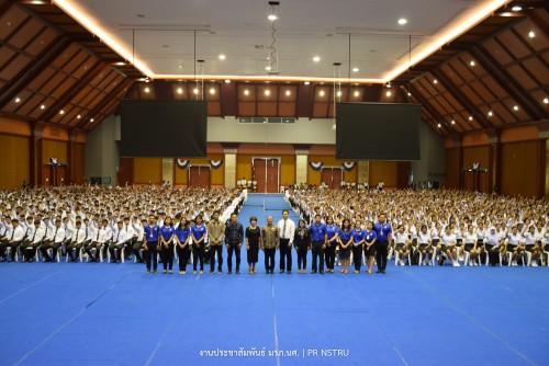 ราชภัฏนครฯ จัดกิจกรรมต้อนรับนักศึกษาใหม่ NSTRU FRESHY BEGINNING CAMP ปีการศึกษา 2562
