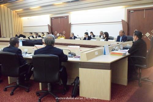 การประชุมสภามหาวิทยาลัยราชภัฏนครศรีธรรมราช ครั้งที่ 8/2562