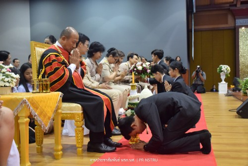 """Wai Khru"""" ceremony of 2019 at NSTRU, succeeding graceful Thai culture and tradition"""