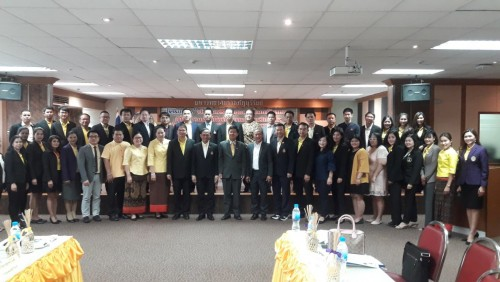 NSTRU joins the 1st network meeting and academic seminar for academic service cooperation under the academic service network of Thai higher education institutions