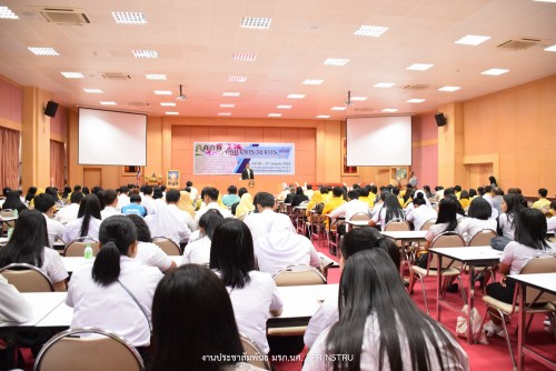 Faculty of Education, NSTRU invites all to the 11th Academic Education Fair