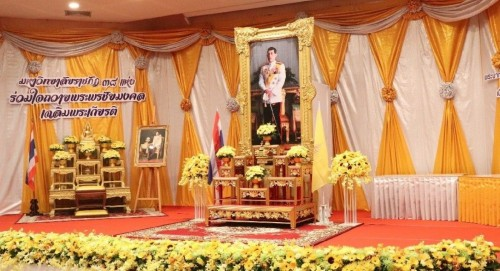 NSTRU joins the glorification ceremony in honor of the King Rama 10