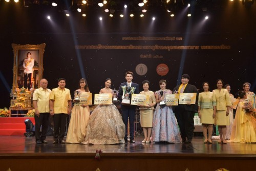 Music Education student wins the honorable mention award for musical compositions of HMK Bhumibol Adulyadej singing contest