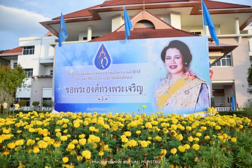 NSTRU organized a merit making ceremony to bless Her Majesty the Queen of King Rama 9