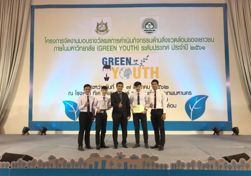 DEQP announces NSTRU as the third place in Thailand for Green Youth