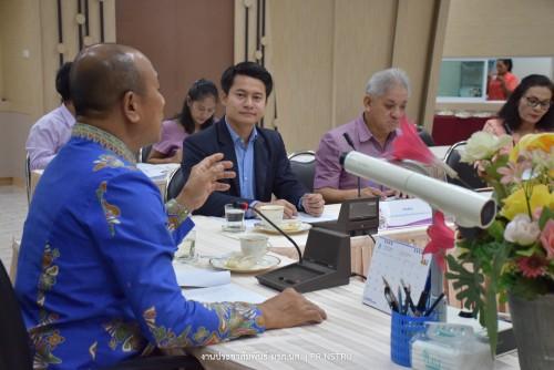 การประชุมเครือข่ายสถาบันอุดมศึกษาจังหวัดนครศรีธรรมราช ครั้งที่ 5/2562  ณ  ม.ราชภัฏนครฯ
