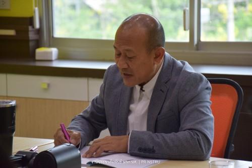 การประชุมคณะกรรมการกองทุนอุดหนุนการพัฒนาบุคลากร ครั้งที่ 3/2562