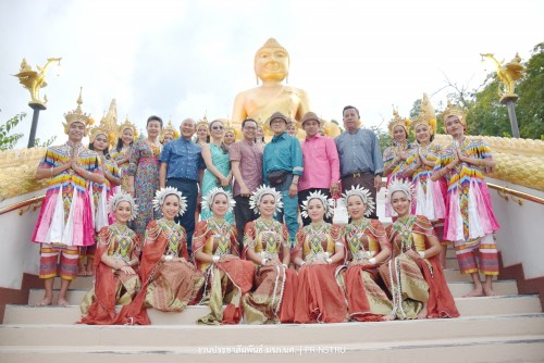 """ม.ราชภัฏนครฯ ได้รับเลือกเป็นสถานที่ถ่ายทำ """"รายการท่องเที่ยวไทย 1 ในโลก"""""""