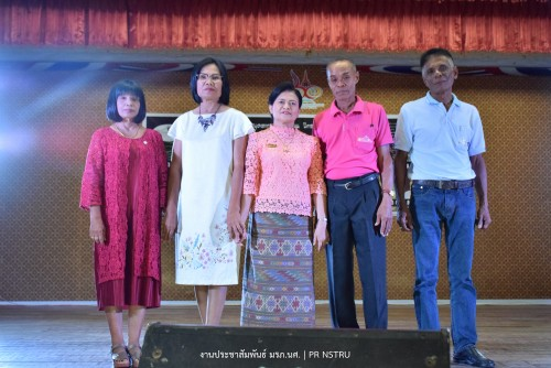 NSTRU holds a friendly ceremony to show kindheartedness for retirees of 2019