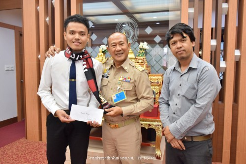 NSTRU President addresses student who representing Thailand at AEEP 2019