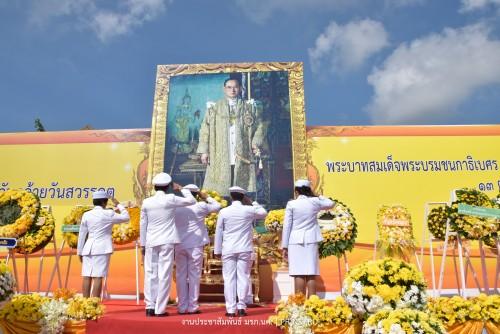 NSTRU attends the garland presentation ceremony tp commemorate King Rama IX