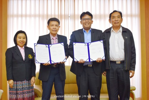 NSTRU is selected to be one of the Provincial Testing Centers of CU-TEP