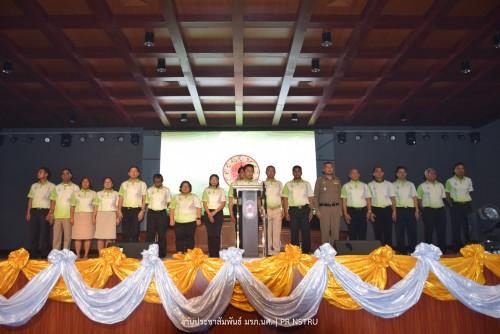 "NSTRU supports the 41th Thailand National Student Games, Regional 8 Qualification Round ""SRI THAMMARAT GAMES"""