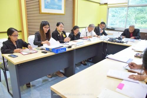 หน่วยตรวจสอบภายใน จัดประชุมคณะกรรมการตรวจสอบ ม.ราชภัฏนครฯ ครั้งที่ 3/2562