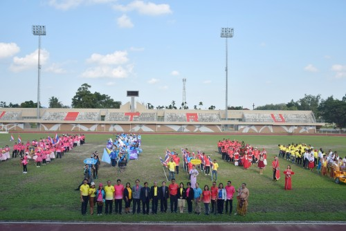 1st NSTRU Staff Sports Games : Harmony and Celebration