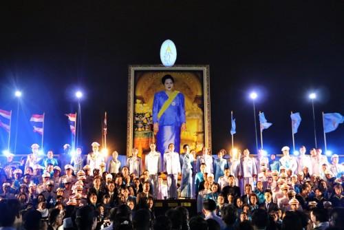 มหาวิทยาลัยราชภัฏนครศรีธรรมราช ขอเชิญร่วมพิธีจุดเทียนชัยถวายพระพร