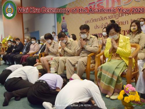 Wai Kru Ceremony of the Academic Year 2020