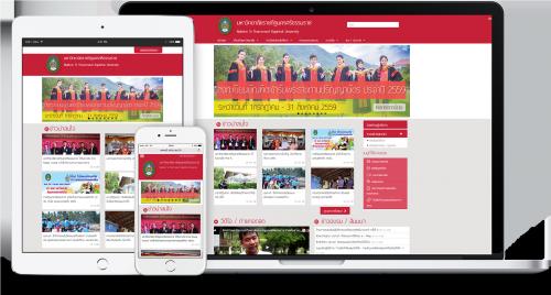 พัฒนาเว็บไซต์มหาวิทยาลัย nstru.ac.th รองรับการใช้งานผ่านอุปกรณ์พกพา