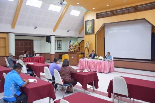 การประชุมคณะกรรมการบริหารจัดการหนังสือบุดและวัตถุโบราณ ครั้งที่ 3/2563