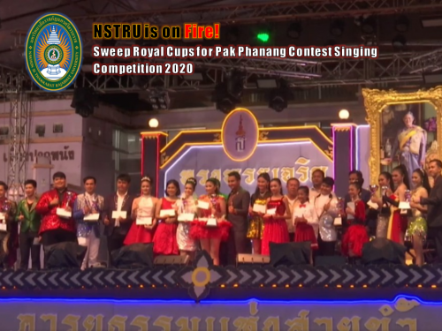 NSTRU is on fire - Sweep Royal Cups for Pak Phanang Contest Singing Competition 2020
