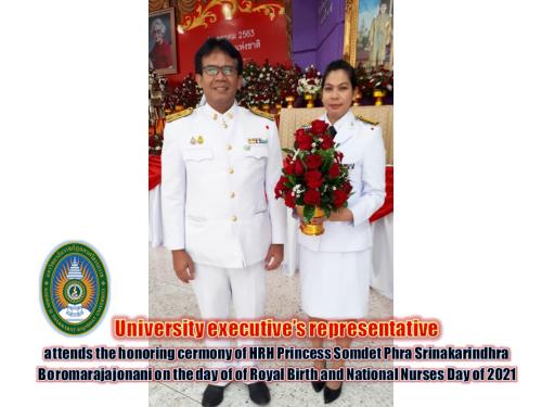 NSTRU executive's representative attends the honoring ceremony of HRH Princess Somdet Phra Srinakarindra Boromarajajonani on the day of Royal Birth and National Nurses Day of 2020