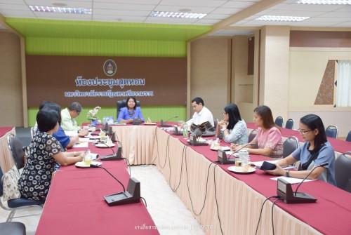 ประชุมคณะกรรมการขับเคลื่อนงานพระราชดำริฯ พิจารณาข้อเสนอโครงการ 1 ตำบล 1 มหาวิทยาลัย ระยะที่ 2 จำนวน 62 ตำบล