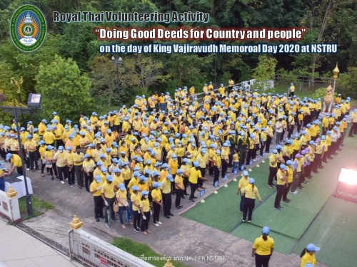 """Royal Thai Volunteering Activity """"Doing Good Deeds for Country and People"""" on the day of King Vajiravudh Memorial Day 2020 at NSTRU"""