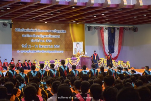 Nakhon Si Thammarat Rajabhat University provided the commencement ceremony for graduates of 2016-2017 education year