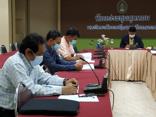 การประชุมคณะกรรมการขับเคลื่อนประจำสภามหาวิทยาลัย-ด้านการบริหารงบประมาณและการเงิน-ครั้งที่-12564