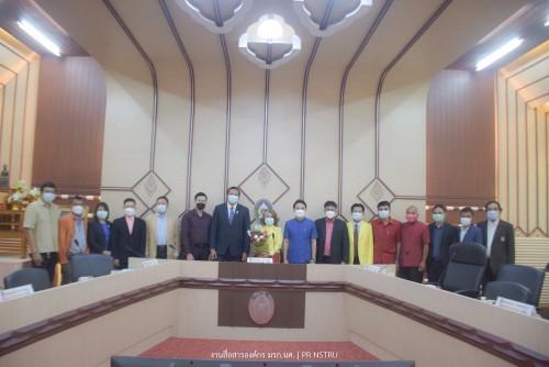 การประชุมสภามหาวิทยาลัยราชภัฏนครศรีธรรมราช ครั้งที่ 7/2564