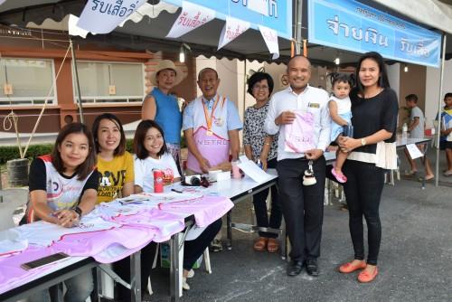 บรรยากาศการรับสมัครเดิน-วิ่ง ราชภัฏนครฯ มินิมาราธอน ครั้งที่ 14